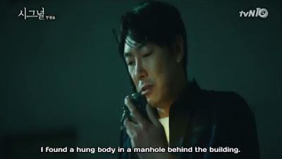 Signal korean drama