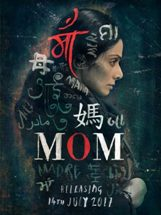 Mom is shah Rukh khan 7th Highest Grossing film of his career, Co-Actress Sridevi