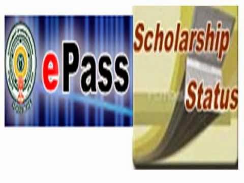 epass scholarship status 2013-14 epass application status epass.cgg.gov.in