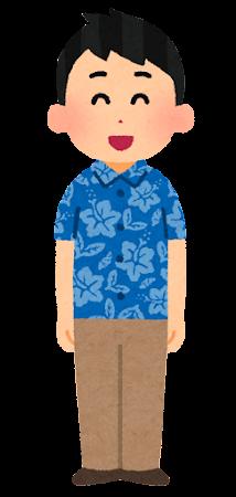 アロハシャツを着た人のイラスト(男性)