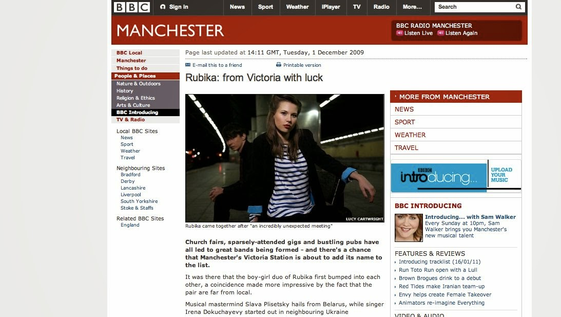 IRENA IN BBC INTRODUCING MANCHESTER