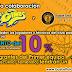 El CD Gines Baloncesto vestirá la marca Basket Total Store