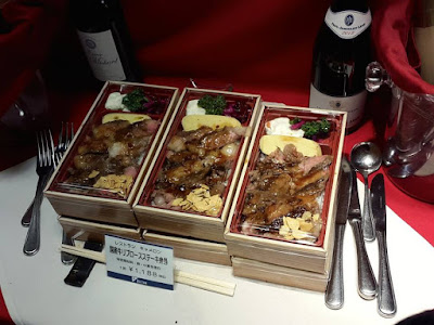 Kyoto wagyu beef bento box