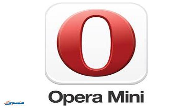 برنامج اوبرا opera mini للاندرويد والايفون