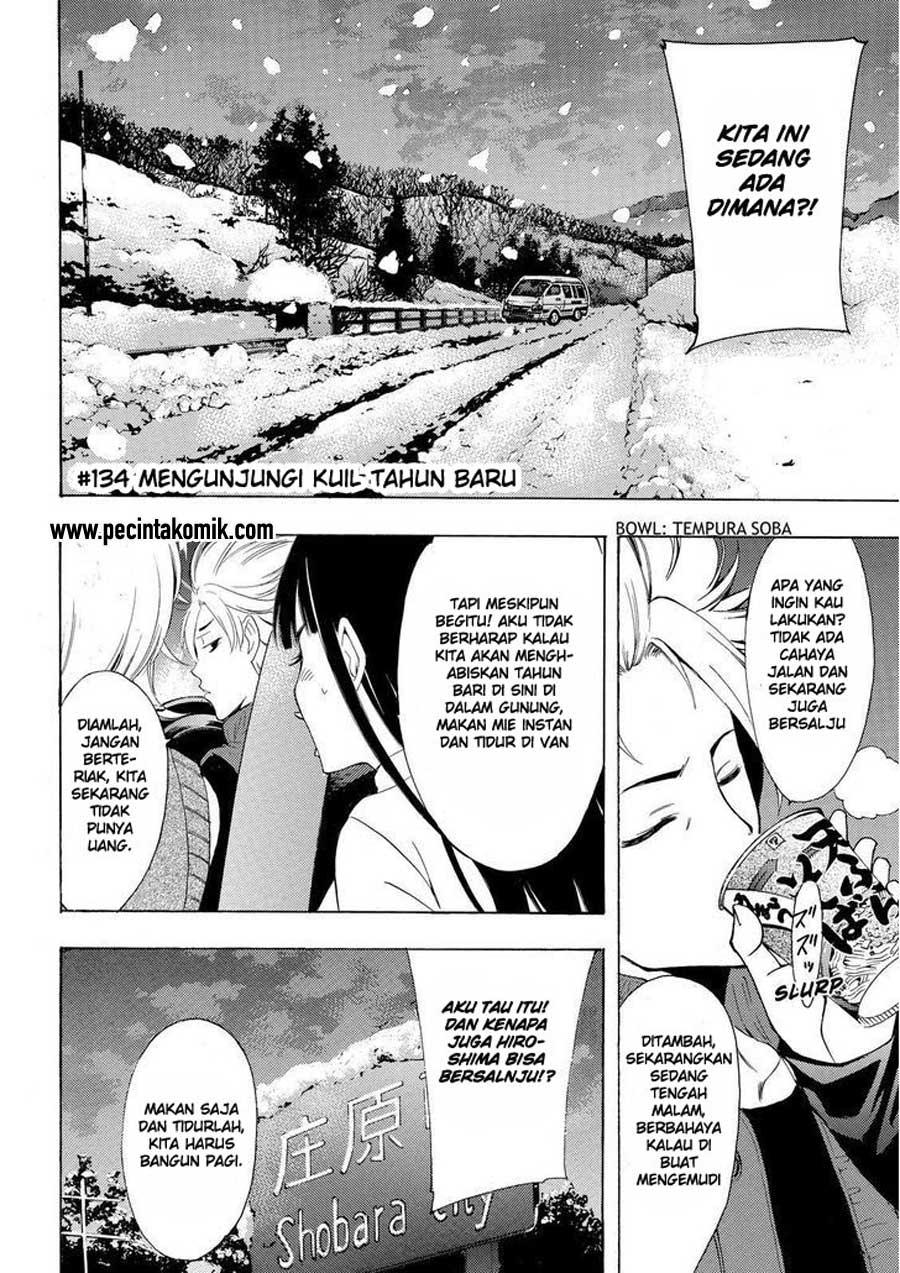 Fuuka Chapter 134-3