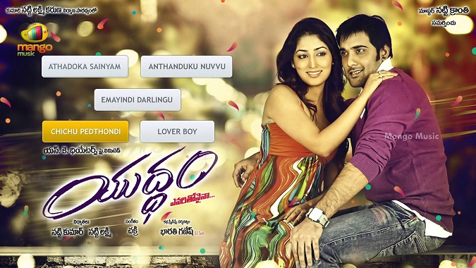 Yuddham (2014) 720p UnCut [Hindi + Telugu] 1GB, Yuddham Hindi Dual Audio Full Movie Download