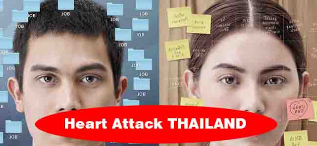 Heart Attack THAILAND film komedi romantis asia terbaik film thailand terbaru 2016 film thailand terbaru 2017
