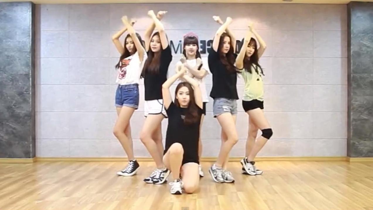 Resultado de imagen para kpop dance practice