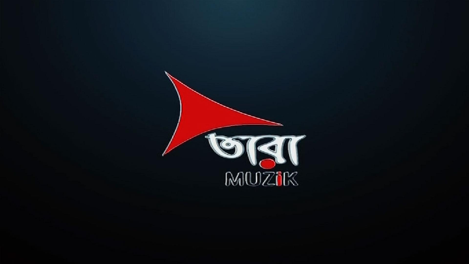 Frekuensi siaran Tara Muzik di satelit AsiaSat 5 Terbaru