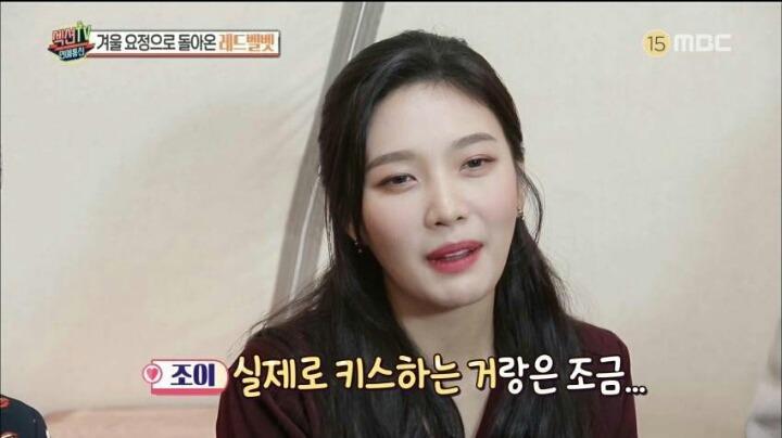 [INSTIZ] Red Velvet üyelerinin Joy'un açıklamasına tepkisi