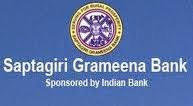 Saptagiri Grameena Bank Recruitment