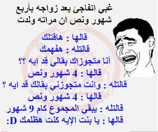 بوستات مصرية جامدة جدا جديدة منشورات فيس بوك مكتوبة بوستات واقوال
