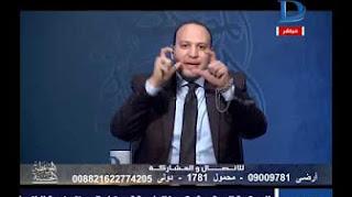 برنامج الموعظة الحسنة حلقة 10-3-2017 مع الشيخ اسلام النواوي