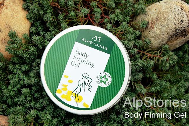 Отзыв: Укрепляющий гель для тела с экстрактом плюща AlpStories Body Firming Gel.