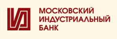 Московский индустриальный банк проценты по вкладам