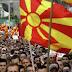 2000 ευρώ πρέπει να πληρώσει κάθε Ελληνική επιχείρηση που θέλει να χρησιμοποιεί το όνομα Μακεδονία στα προιόντα της
