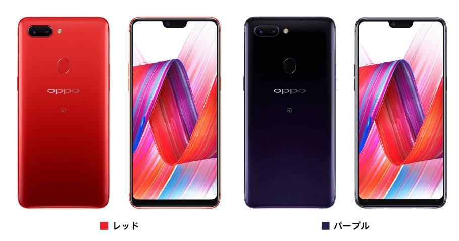 hard.gink.jp: OPPO R15 Pro スペック・性能