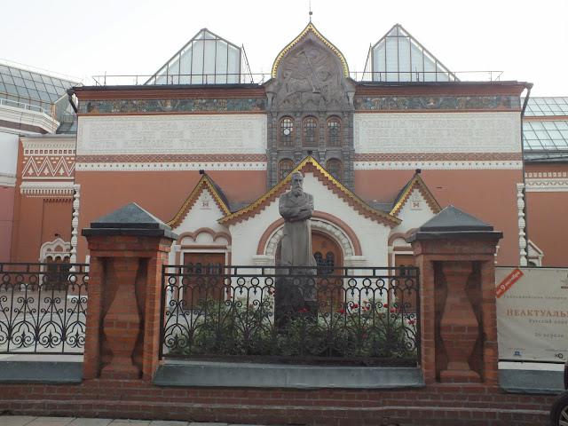 Galería Tetriakov Moscú