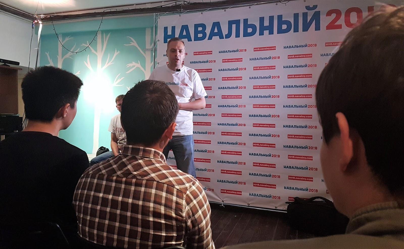 Владимир Милов Улан-Удэ
