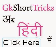 Speedy Lucent gk mp3: speedy railway gk hindi mp3 download