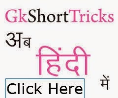 Hindi knowledge book lucent in general pdf 2013