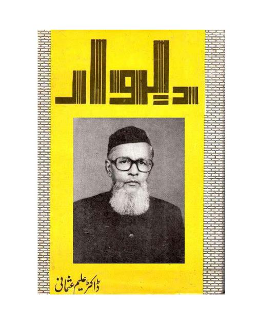 Gujarati literature