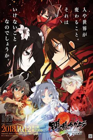Senran Kagura Shinovi Master: Tokyo Youma-hen [09/12] [HD 1080p] Sub-Español [Mega - Drive]