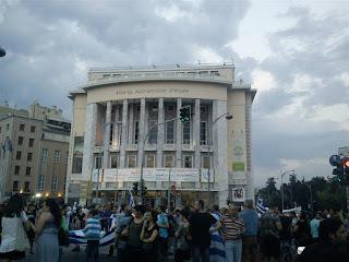δεν υπολόγισαν την αντίσταση του Ελληνικού λαού