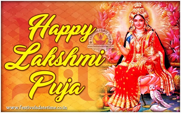 Lakshmi Puja WhatsApp Status Download, Lakshmi Puja Wallpaper Free Download