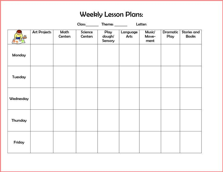 Free Printable Blank Lesson Plan Template | Resume Business Template