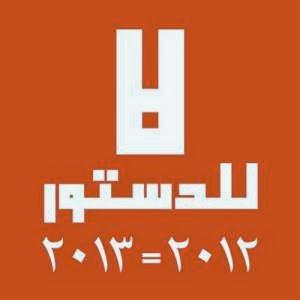 Món àrab islam islàmic Pròxim Orient musulmans golf Pèrsic Egipte Síria Damasc Alcorà
