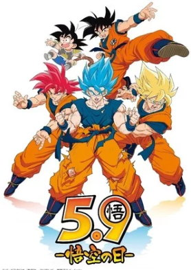 Pilih Goku Favorit Anda untuk 'Goku Day' 2019