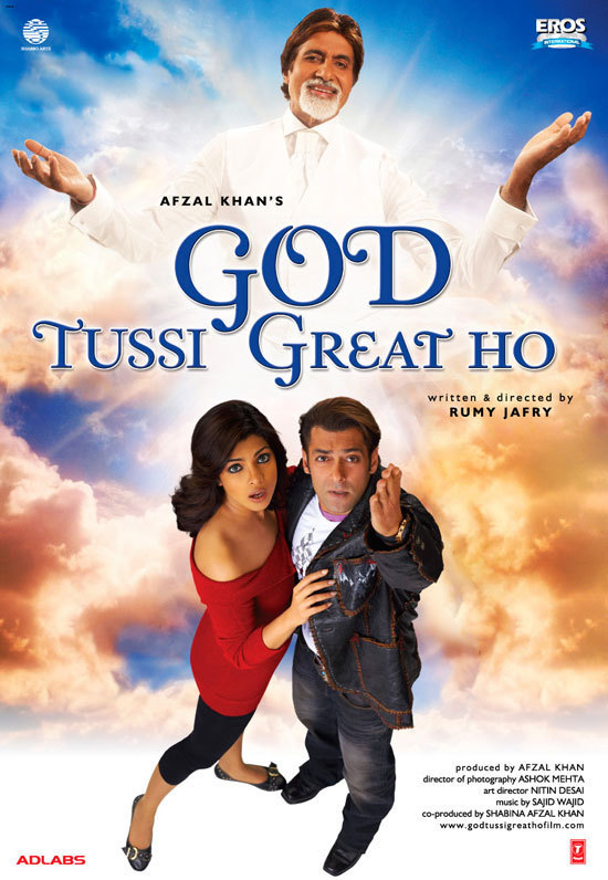 God tussi great ho full movie.
