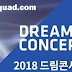 [Event Kpop] Official Date, Schedule, Location and Line Up Guest Star 'Dream Concert 2018' in Seoul, South Korea