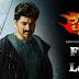 షెర్ (2015) తెలుగు DVDScr x720 950mb