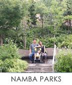 Namba-Parks