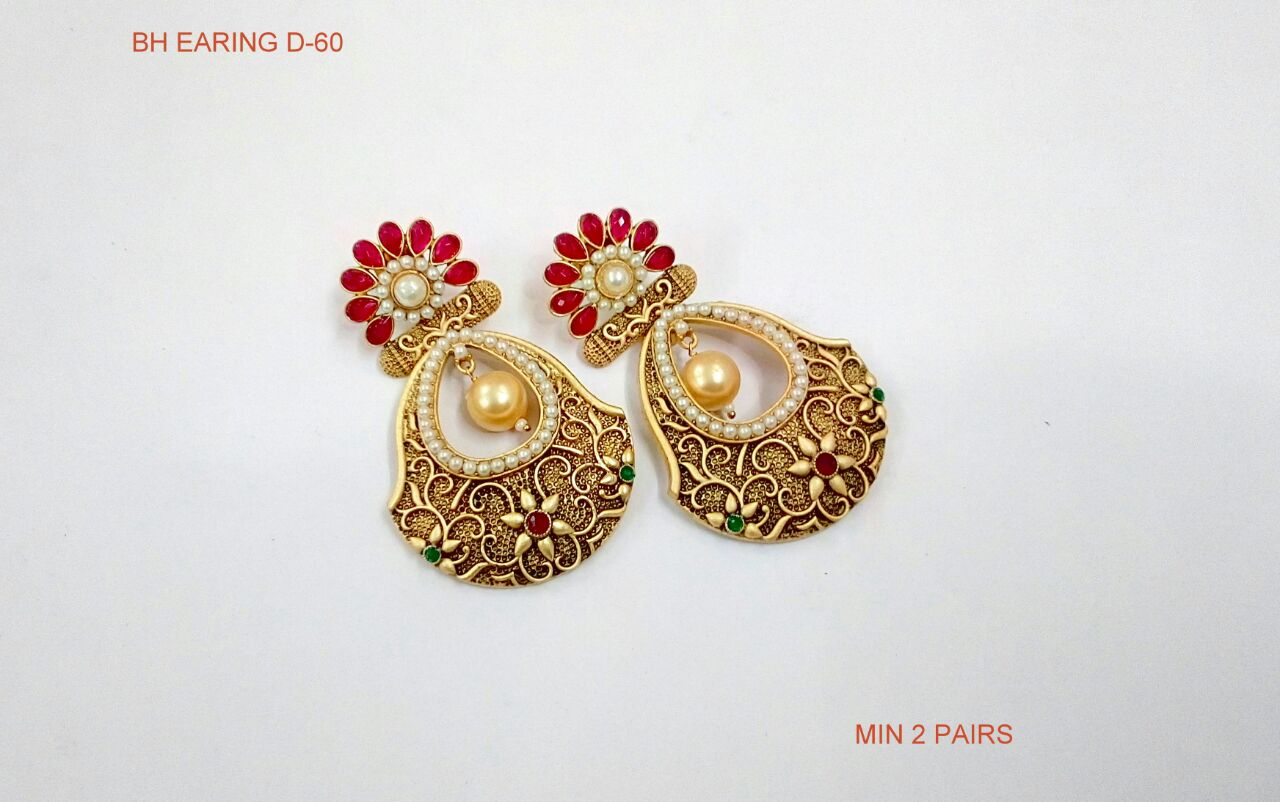 Op Your Ethnic Look With This Different 1 Gram Gold Earrings We Have  Different Type Of Earrings Like Long Jumkas, Chandballis,jumkas And Studs