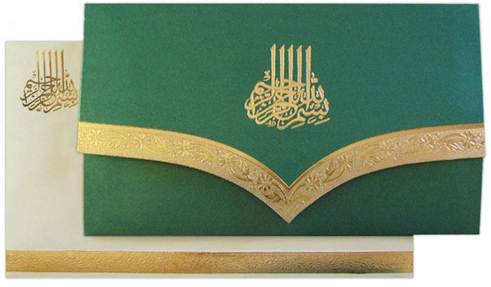 Muslim Wedding Invitation Cards: Zem Printers