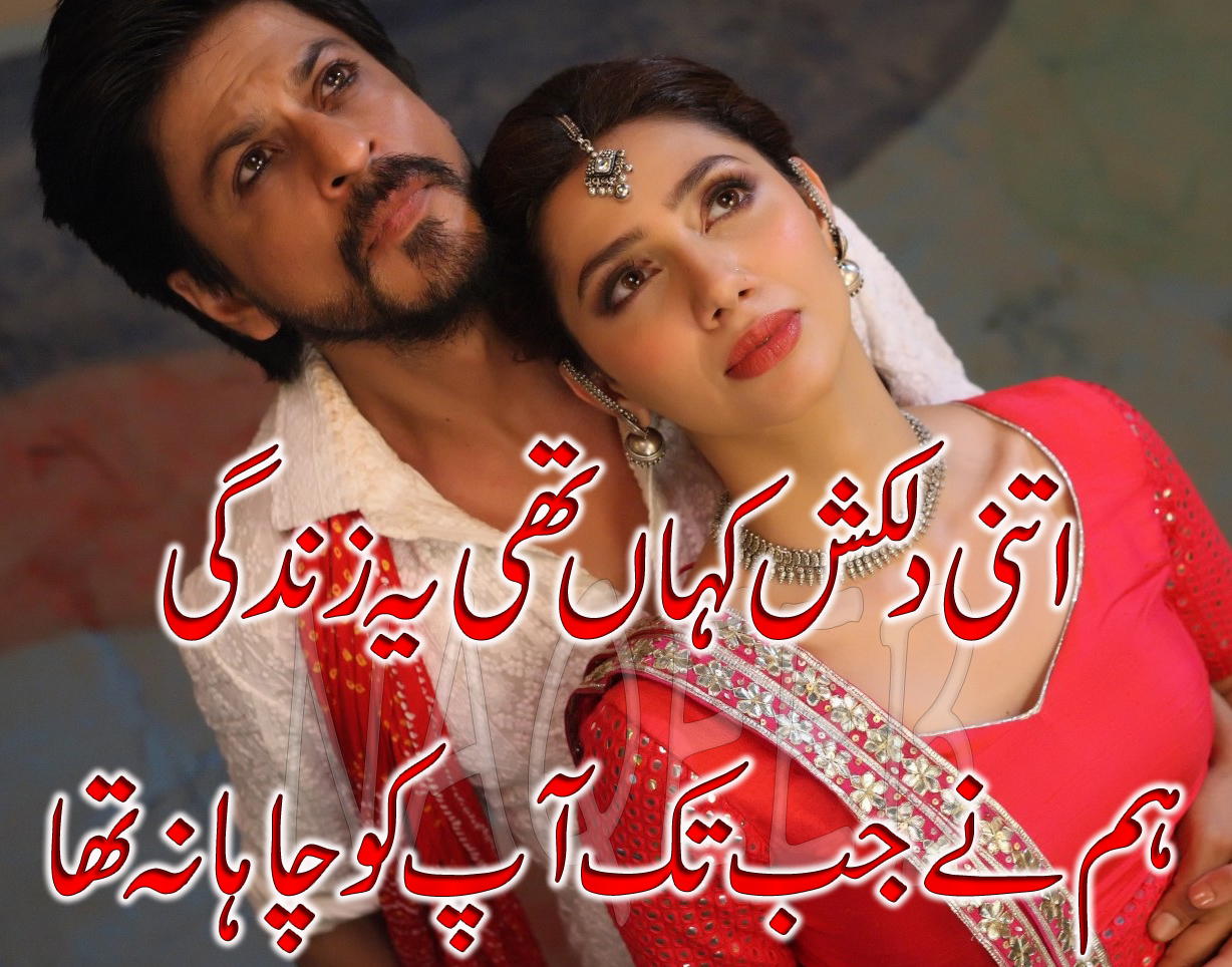 love poetry, latest love poetry pics, 2 line love poetry in urdu, romantic love poetry, urdu poetry design by naqeeb, naqeeb love poetry, 2 line love urdu poetry, hd urdu love poetry pics.
