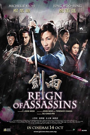 Reign of Assassins (2010) 450Mb Full Hindi Dual Audio Movie Download 480p Bluray thumbnail