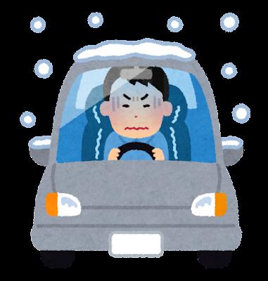 運転中に寒い人のイラスト
