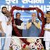 भाजपा ने जारी की उम्मीदवारों की पहली लिस्ट : गुजरात चुनाव 2017