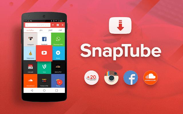 تطبيق تحميل فيديوهات يوتيوب و الفيس بوك و الانستغرام للاندرويد ( يدعم أكثر من 50 موقع )