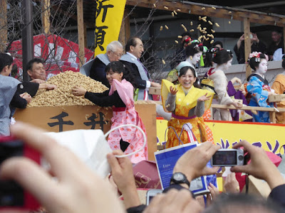 成田山節分祭 芳根京子 谷村美月 豆まき