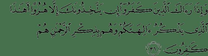 Surat Al Anbiya Ayat 36