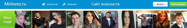 http://www.mirlovez.ru/