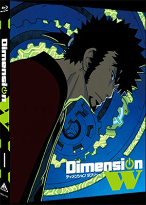 Dimension W: W no Tobira Online [05/05] [HD] [MEGA]