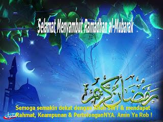 """""""Kartu Ucapan Ramadhan Terbaru5"""""""