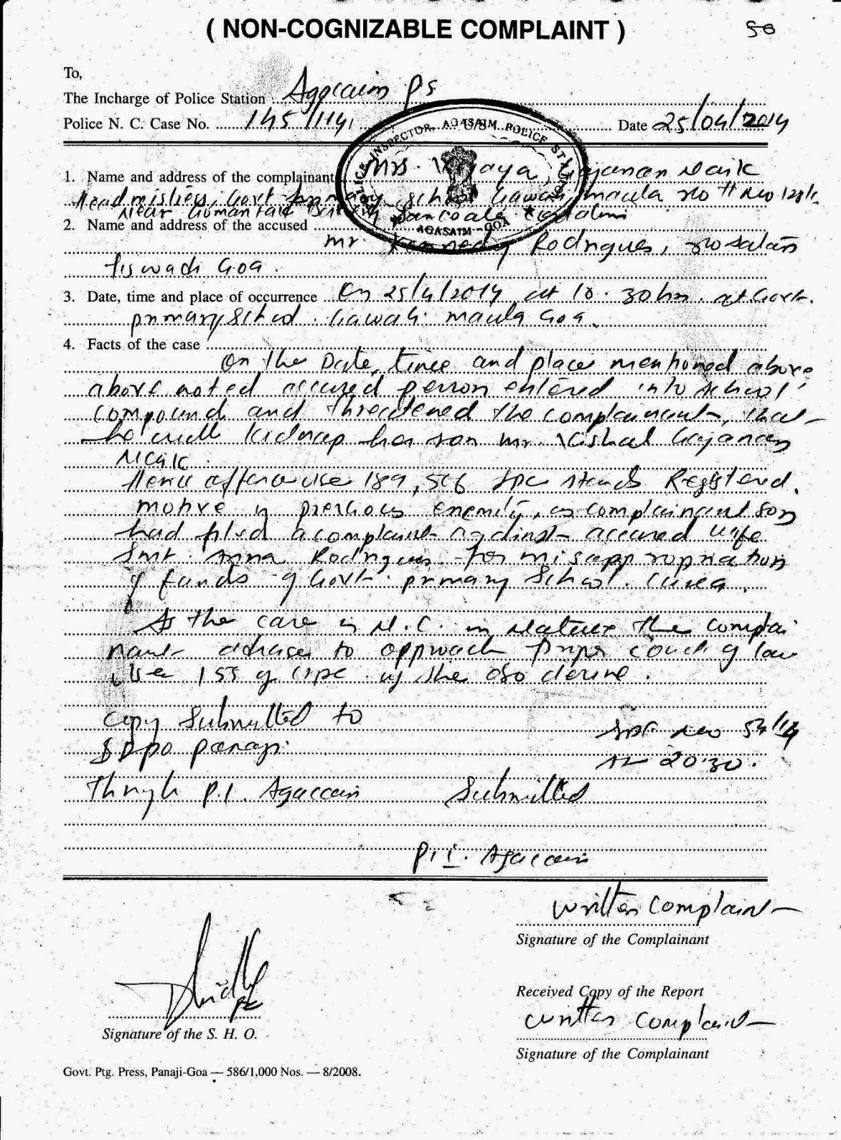 Kuch toh Gadbad Hai!!!: complaint filed against husband of