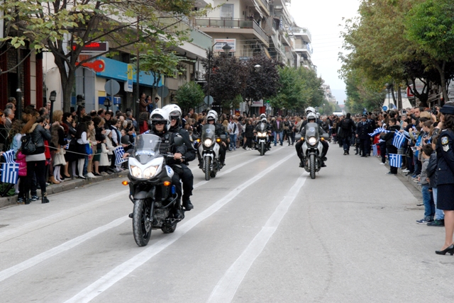 Image result for ΚΑΡΔΙΤΣΑ